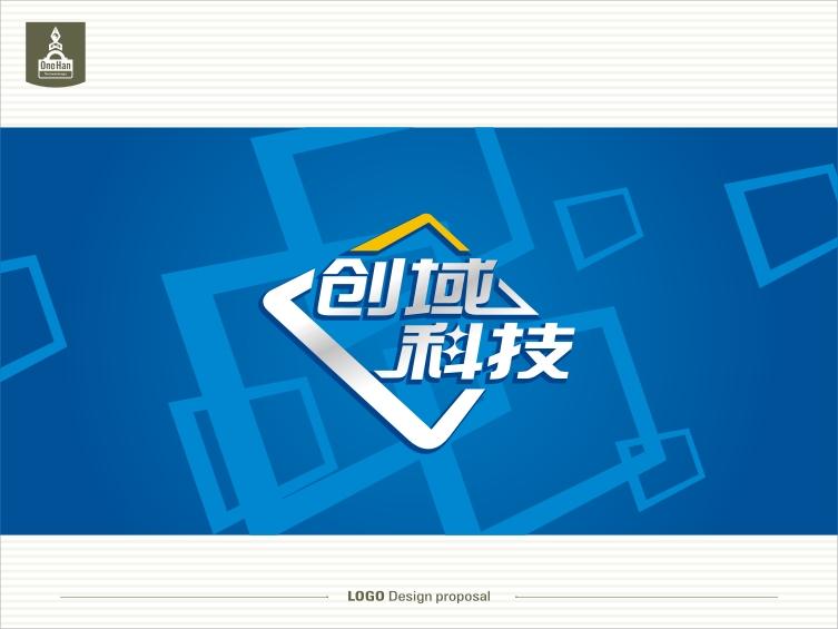 网络科技公司LOGO设计