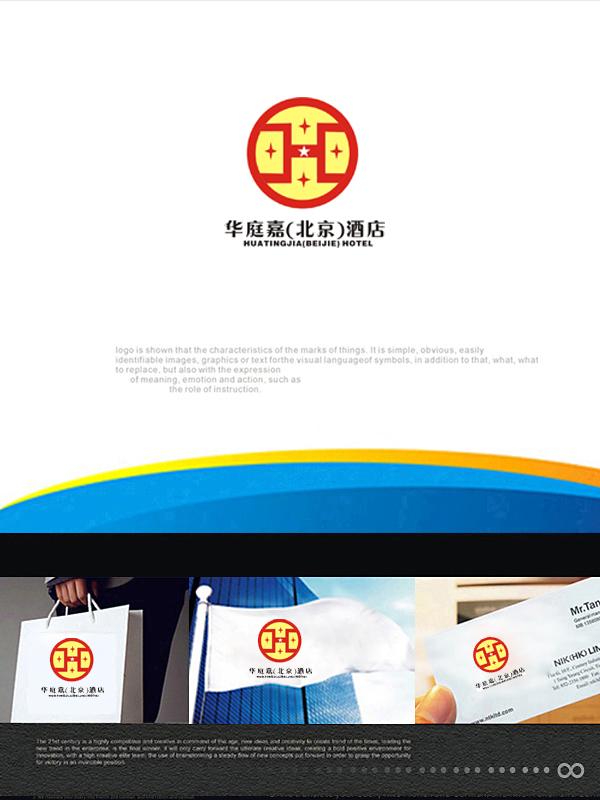 华庭嘉 北京 酒店用品有限公司 名片 LOGO设计高清图片