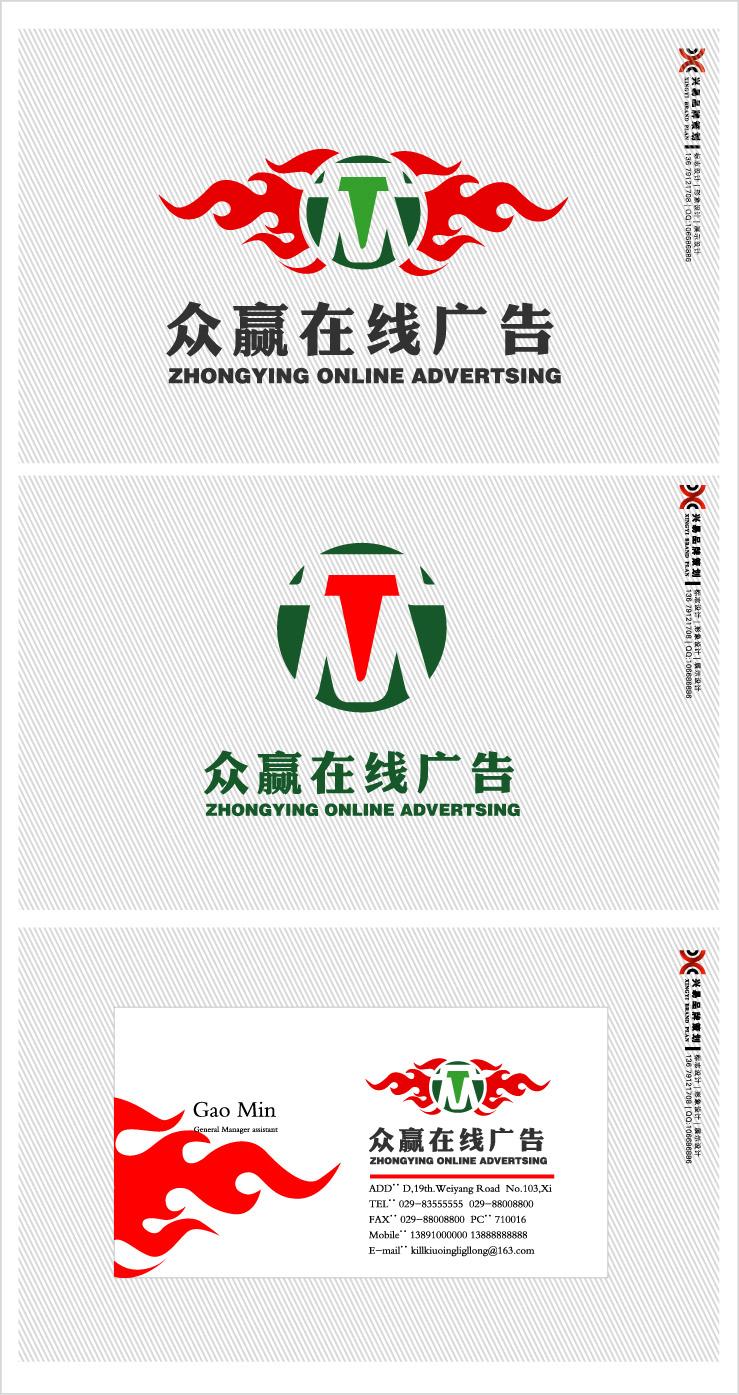本任务: 是一家广告公司,名称:北京众赢在线广告有限公司; 本公司是以代理品牌客户进行网络投放,对于logo没有太多的建议,希望大家在做的时候参考一些国际性的4a公司理念,logo设计出来以后让看到的人感觉这个公司的专业与实力,同时又有国际范儿。说白了就是,本身就是一家广告公司,讲究创意讲究策略的广告公司,如果logo设计的很普通很难看。那不管你公司有多么牛的实力,在叫换名片的第一眼看到公司logo时就会大打折扣了。所以希望大家用心去设计,同时希望大家能理解我没有给提过多的信息。灵感就来源于你我的缘分和你