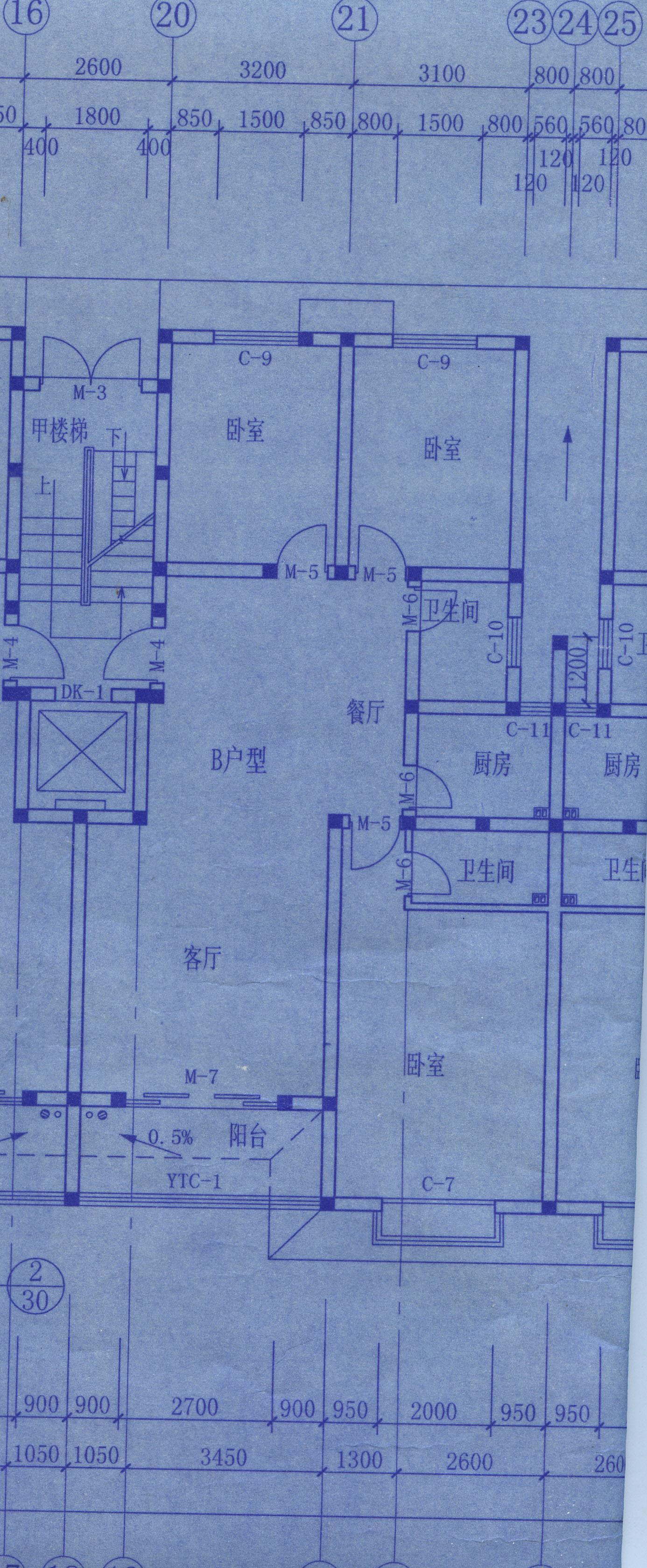 三室两厅室内装修_500元_k68威客任务